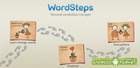 WordSteps Mobile - ����������� �������� ����������� ����