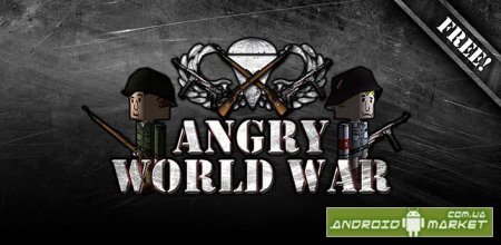 Angry World War 2 - игра с 3D графикой