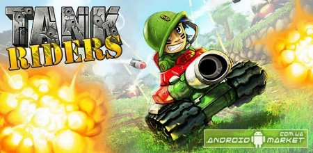 Tank Riders - 3d ������� ��� Android