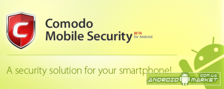 Comodo Mobile Security - ����������� ������ ������ �������