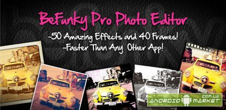 BeFunky Photo Editor - редактор фотографий