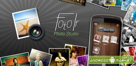 Fotolr Photo Studio - редактор фотографий