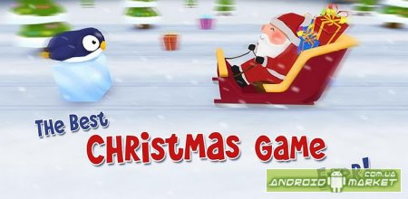 The Best Christmas Game Ever 3D - ��������� ����� �������