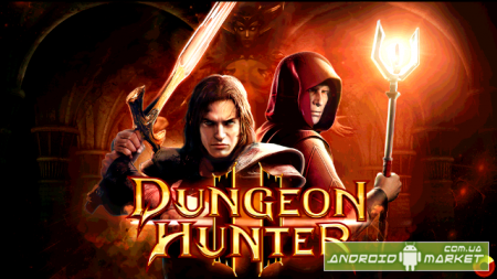 Dungeon Hunter 2 HD - ������� �� �������� ����������