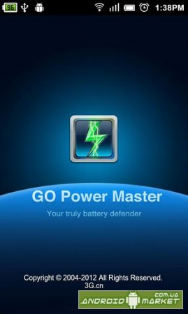 GO Power Master - �������� ������ �������