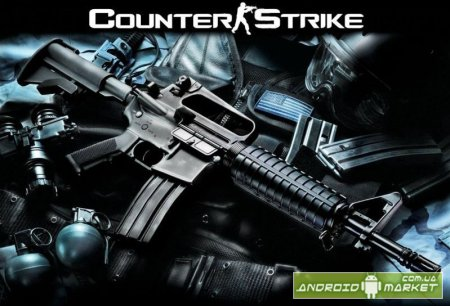 Counter Strike: Portable – тот самый Counter Strike:)