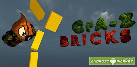 Crazy Bricks ���������� �����