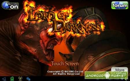 Lord of Darkness - ����� ������ ��������