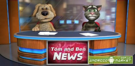Talking Tom & Ben News � ������ ��� �����������