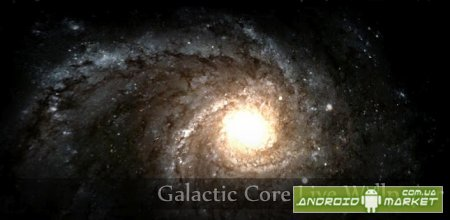 Galactic Core Donation � ����������� ���������