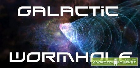 Galactic Wormhole 3D Wallpaper � ������������ � �������