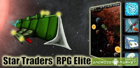 Star Traders RPG Elite � ����������� ��������