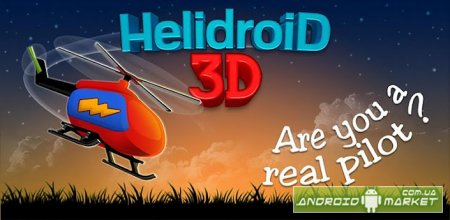 Helidroid 3D : Helicopter RC � ��������� ���������� ������������