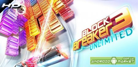 Block Breaker 3 Unlimited � ��������� �����.