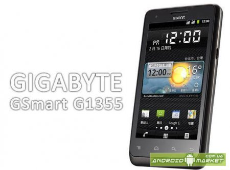 �������� Gigabyte GSmart G1355 ���������� ������������ �������� �� ���� And ...