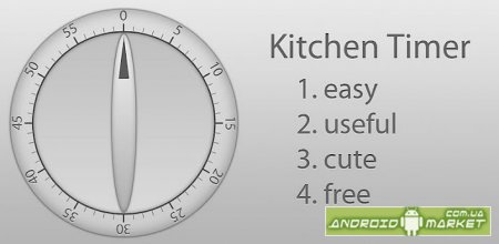 Kitchen timer - �������� ������