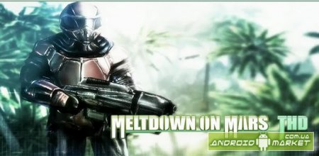 Meltdown on Mars THD - shooter