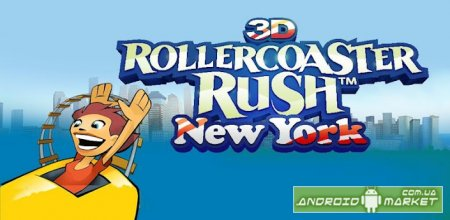 3D Rollercoaster Rush New York - русские горки