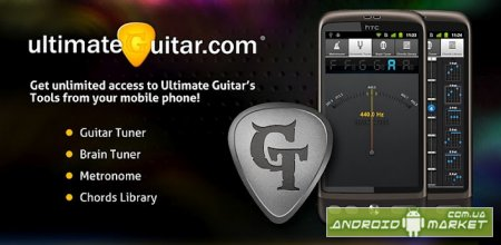 Ultimate Guitar Tools - тюнер, метроном и аккорды