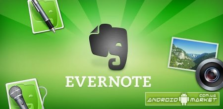 Evernote � ������ ������� ��� Android
