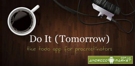 Do it (Tomorrow) - �����������