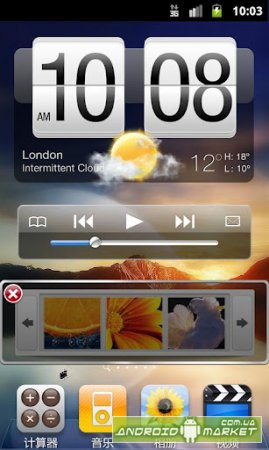 Espier Launcher - ������� � ����� iPhone