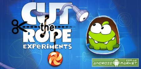 Cut the Rope: Experiments � ������ ���� ���������
