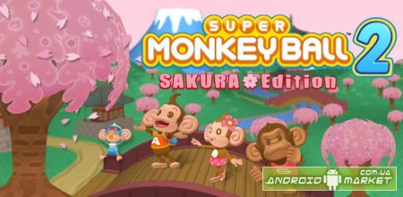 Super Monkey Ball 2: Sakura Ed