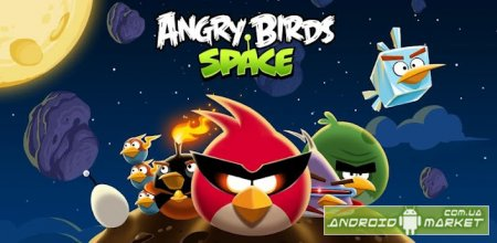 Angry Birds Space Premium � ����������� ���� ������
