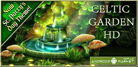 Celtic Garden HD � ����� ���� ��� ������ �������� �����