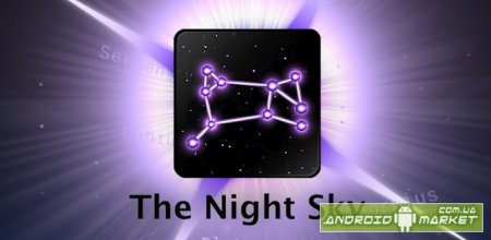 The Night Sky - ������ ����