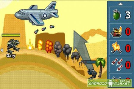 Armored Strike Online - ��������� ������