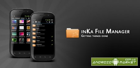 inKa File Manager - �������� ������