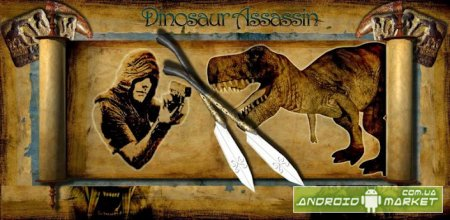 Dinosaur Assassin � ������� �������� ������