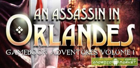 GA 1: An Assassin in Orlandes Full – книга игра