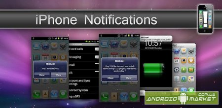 iPhone Notifications – оформление с iPhone с IOS5