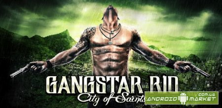 Gangstar Rio: City of Saints – история о гангстере
