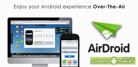 AirDroid - ���������� ��������� �� �������� �� ����� WiFi