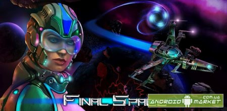 Final Space � ����� � �������