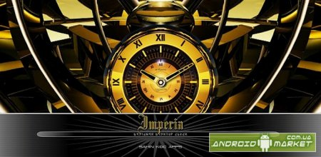 IMPERIA beautiful clock widget - ������������ ������ �����