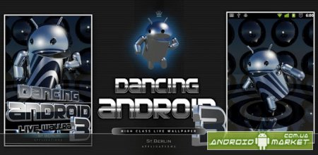 Dancing Android Live Wallpaper