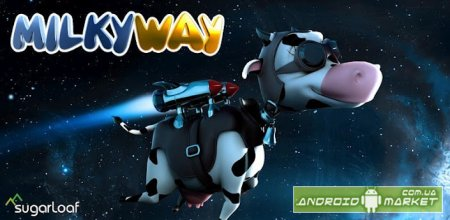 Milky Way � ����������� ������ � �������