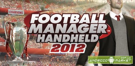 Football Manager Handheld 2012 - ���������� ��������