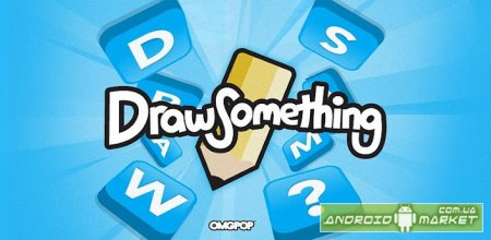 Draw Something - ���������� ���� ��� ����� ��������