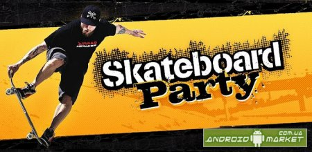 Mike V: Skateboard Party HD - игра о скейтбординге