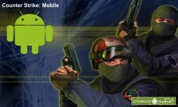 download cs portable 16 android