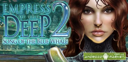Empress of the Deep 2 - квест от Big Fish Games