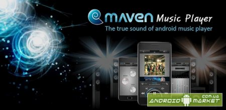 MAVEN Music Player - плеер от EMERSYS