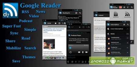 D7 Google Reader Pro - ������ ��� Google Reader