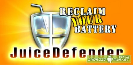 JuiceDefender Ultimate � ���������� ����� ������� ��������